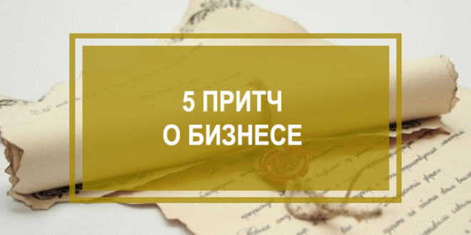 5-wise-business-stories-720x400