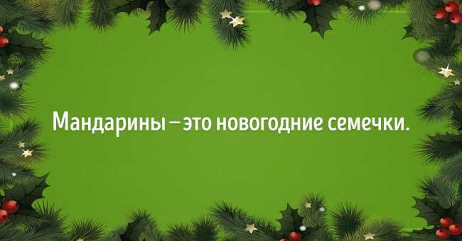 20 предновогодних открыток 30kapel.com