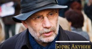 Борис Акунин и его правда жизни: 18 ярких цитат