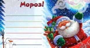 3 причины писать письмо Деду Морозу