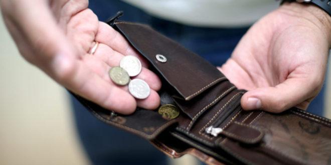 7 привычек, которые мешают вам разбогатеть