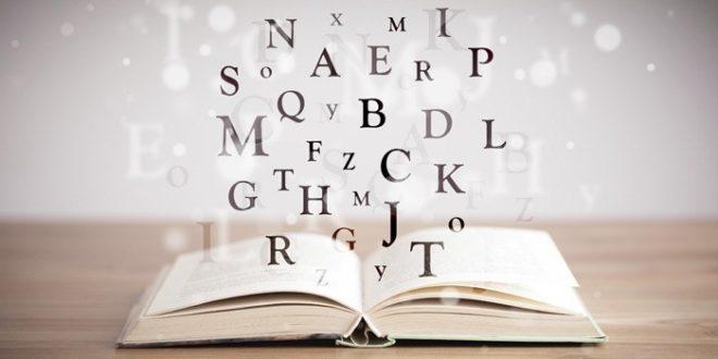 Словарный запас: сколько слов нужно знать?
