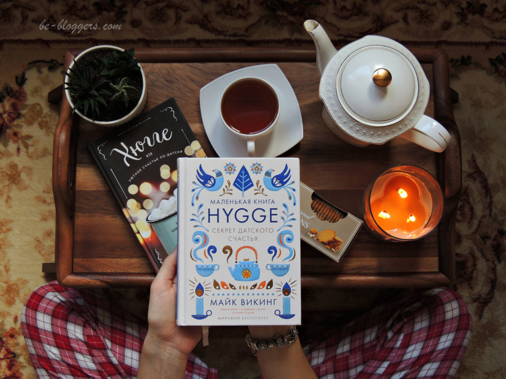 Подборка книг прочти и будь счастлив!