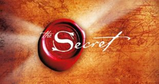 Секрет к тебе