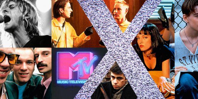 Мы, поколение X